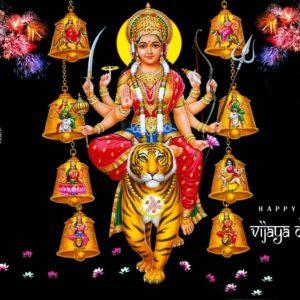 7 и 8 октября — Виджая Дашами